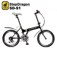 StepDragon-SD-S1-20吋21速折疊車