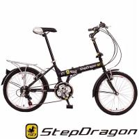 Step Dragon SD-F1 20吋Shimano21速搭配後貨架擋泥板折疊車